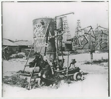 VINTAGE PETROLEUM MANUFACTURING SITE   EQUIPMENT B W PHOTO REPRINT ONLY