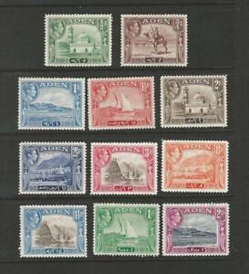 ADEN KGVI 1939 SET TO 2r M/MINT SG;16/25 Cat £43