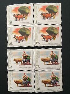 Portugal 1986 - Azores, Animal Cars Block Four set MNH