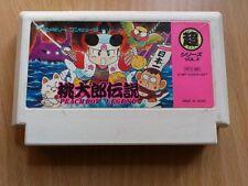 Role Playing Nintendo NES NTSC-J (Japan) Video Games