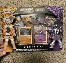 (1) Pokemon Champion's Path Stow-on-Side Special Pin Box IN HAND!!!!!