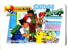 POKEMON BANDAI 1998 POCKET MONSTERS N° 133 PIKACHU SATOSHI