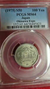 Old Japan 100 yen Coin 1975 Year 50  Y#85 Okinawa Expo !!  PCGS MS64