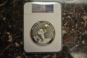 2015 China Bi-Metal Gold & Silver Kilo Panda NGC PF70 UCAM Moon Festival Medal