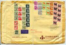 JAPAN to AUSTRIA PRINTED MATTER LARGE MULTI FRANKING 1969 NAGOYA HIGASHI