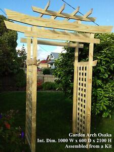 "Garden Arch Kit ""Osaka"" Japanese Torii Gate 1.0m Wide"