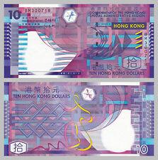 Hongkong / Hong Kong 10 Dollars 2007 Polymer p401a unc.