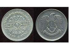 SYRIE   1 pound   1391-1971