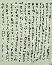Buddha Prayer Heart Sutra Seal Script on Silk With Embroidered by debbi chan