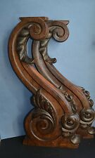 ANTIQUE OAK WOOD, HAND CARVED TWO PANELS, FURNITURE OR ARCHITECTURAL ELEMENTS.