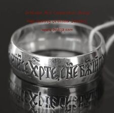 Christian Sterling SIlver 925 Prayer Band. Russian Orthodox Jewelry. New, Sale !