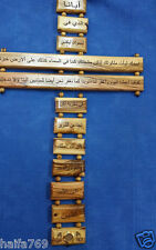 """Olive Wood Cross """"Our father in Heaven"""" Prayer in Arabic Hand Made 40 cm high"""