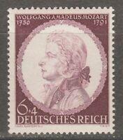 Germany 1941 MNH Mi 801Sc B200 Wolfgang Amadeus Mozart , Great composer **