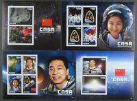 Guyana 2014 Raumfahrt Space China Flagge Flag Weltraum Espace Postfrisch MNH