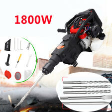 7000Rpm Gasoline Demolition Jack Hammer Concrete Breaker Punch Chisel Bit 1.8Kw