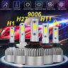 H1/H7/H11/H27/9006 200W 20000LM LED Faro Alta/Bassa Auto Lampadine CREE 6000K