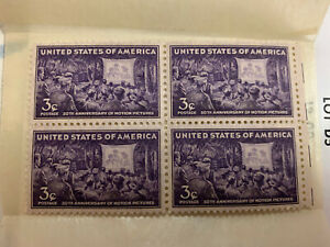50th Anniversary of Motion Pictures 3 Cent Postage Stamps (4) WWII Era 1944