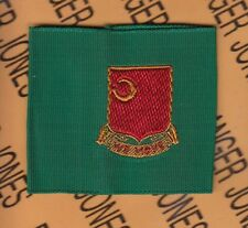 70th AFA Armored Field Artillery German made Leadership Loop DUI Crest patch