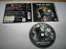 Gundam The Gunjin Shogi Playstation PS1 Japan import