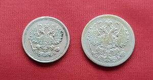 Russia Set Silver 2 Coins , 10 , 15 Kopeks 1907 , (.500) , XF