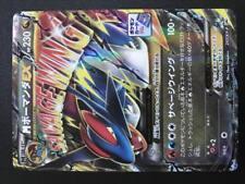 PJ169 JAPANESE POKEMON CARD MEGA M SALAMENCE EX PROMO 257/XY-P MINT