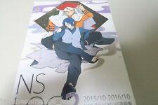 NARUTO yaoi doujinshi NARUTO X SASUKE (A5 100pages) NSLOG #2 Tosyoen Toshio NS