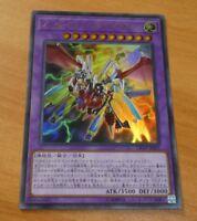 YU-GI-OH JAPANESE ULTRA RARE HOLO CARD CARTE DP19-JP021 Armed Dragon Catapult NM