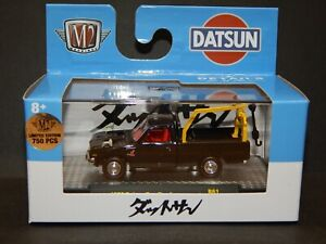 M2  32500 R61 1/64 scale 1978 Datsun Tow Truck BLACK 1 of 750 CHASE MIB VHTF