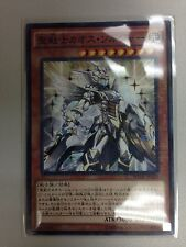 WJMP-JP025 Japanese Black Luster Soldier - Sacred Soldiert Parallel Common