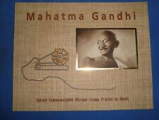 Special Commemorative Gandhi Ji Postage Stamp Folder Card from India 2005