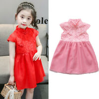 Toddler Kids Baby Girls Cheongsam Tulle Dresses Princess Dress Outfits Clothes
