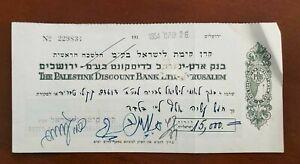 THE PALESTINE DISCOUNT BANK FOR 15000 LIRA .DONATION  KKL
