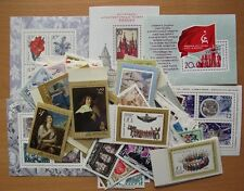 RUSSIA 1971  STAMP YEAR SET-115 STAMPS &  6 MINI SHEETS - ALL MINT UNHINGED