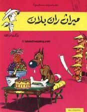 Arabic Comic Lucky Luke RATAPLAN'S HERITAGE Goscinny