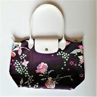 Authentique Longchamp Le Pliage Fleuri sac porté à l'épaule - Edition limitée