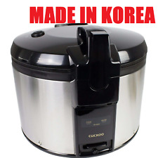 B Grade Cuckoo 4.6 Litre Commercial Rice Cooker Ideal for Restaurant Take Away