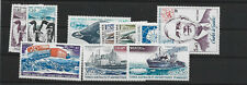 TAAF ANNEE COMPLETE 1980 MNH Neufs** + PA
