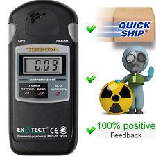 NEW! Terra MKS 05 Ecotest Dosimeter/Radiometer/Geiger Counter/Radiation Detector