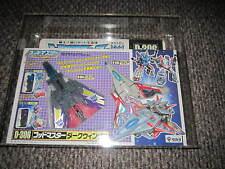Transformers g1 Japanese d 306 afa 80 mib darkwings giftset complete