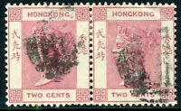 China 1882 Hong Kong 2¢ Rose Pink QV Wmk CCA SG #32a Pair J567 ⭐⭐⭐⭐⭐⭐