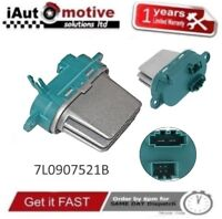 AUDI Q7 VW SHARAN TOUAREG HEATER BLOWER / FAN MOTOR RESISTOR 7L0907521B