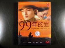 Japanese Drama 99-Nen No Ai - Japanese Americans DVD English Subtitle