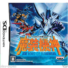 DS Masou Super Robot Taisen OG Saga Lord of Elemental