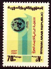 Syrien Syria 1973 ** Mi.1253 Meteorologische Arbeit (IMO-WMO) | Wetter Weather