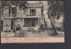 Greece - Patras Cafe / Restaurant - Pub A.B. Paschas No.377