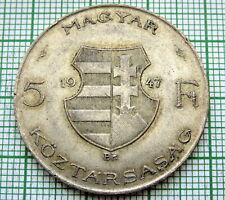 HUNGARY 1947 5 FORINT, LAJOS KOSSUTH, SILVER