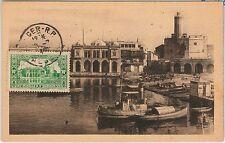 57395 -  ALGERIA  - POSTAL HISTORY: MAXIMUM CARD  -  ARCHITECTURE