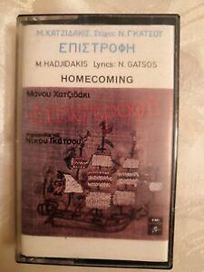 Manos Hadjidakis Homecoming Cassette Tape Greece