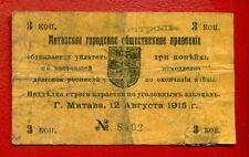 1915s LATVIA LETTLAND GERMANY RUSSIA MITAU 1 KOPEKS 5002