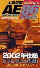 [VHS] AE86 Club vol7 Toyota corolla levin trueno Keiichi Tsuchiya modify Tsukuba